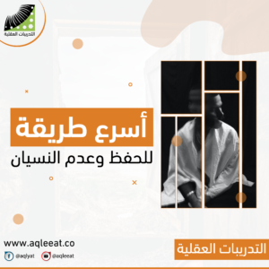 Read more about the article سبعون حديثا صحيحا للحفظ اعداد د.علي الربيعي